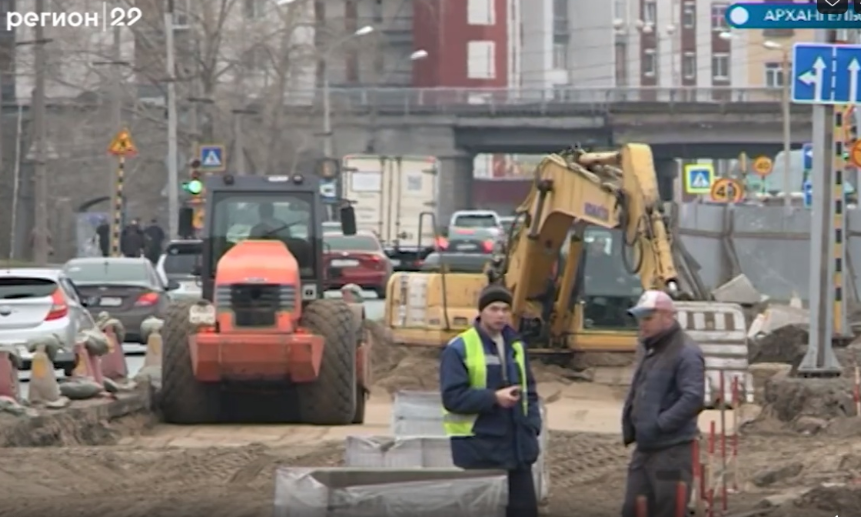 На Ленинградском проспекте в Архангельске начался второй